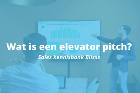 wat is een elevator pitch?